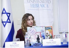 Universidad Hebraica de México